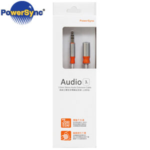 PowerSync群加 3.5mm立體音源線(公對母) 3M 銀白  35-ERMF39