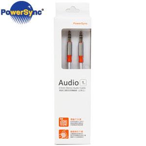 PowerSync群加 3.5mm立體音源線(公對公) 1M 銀白 35-ERMM19