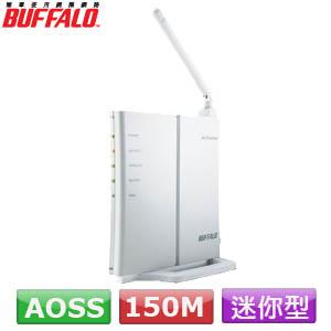 Buffalo 巴比祿 11n 輕巧型 無線寬頻分享器~WCR~GN~