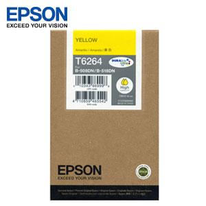 EPSON T626450 高容量黃色墨水匣(B-508DN/B-518DN)