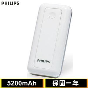 PHILIPS 飛利浦 DLP5200 行動電源 5200mAh 1A 白