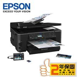 EPSON WF-7511 A3+ 彩色專業傳真複合機