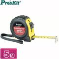 Pro'sKit 寶工 DK-2041 捲尺 (5米)