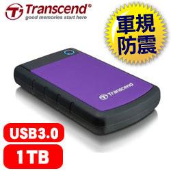 Transcend創見 25H3P 1TB 2.5吋 防震行動硬碟 紫