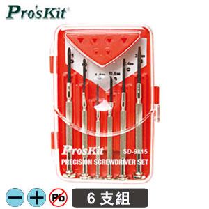 Pro'sKit 寶工 SD-9815 精密起子組(6支組)