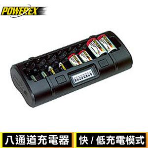 MAHA-POWEREX 八通道充電器MH-C808M《大小通吃》