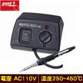 goot 太洋電機 PX501AS 控溫烙鐵