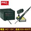 goot 太洋電機 RX-760AS 無鉛焊接控溫烙鐵