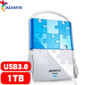 ADATA威剛 HV610 1TB USB3.0 2.5吋 行動硬碟(白