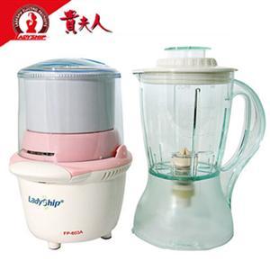 ★生機果菜汁+研製乾質細粉專用★【貴夫人Ladyship】健康食品調製機 (FP-603A)