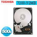 TOSHIBA 3.5吋 500G SATA3客戶型內接硬碟DT01ACA050