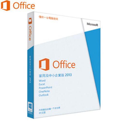 Microsoft Office 2013 中文家用及中小企業版PKC