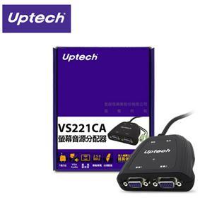 Uptech 登昌恆 VS221CA VGA分配器