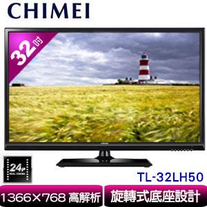 CHIMEI 奇美32吋直下式 LED 液晶顯示器+視訊盒(TL-32LH50)