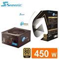 海韻 G-450W POWER-80PLUS金牌-半模組