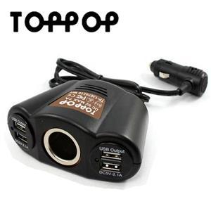TOPPOP 1孔插座+4 Port USB車用電源擴充轉換器7A/4.2A