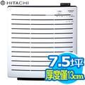 ★日本原裝進口★【HITACHI日立】脫臭定時空氣清靜機 UDP-J60_7.5坪適《輕巧機型》