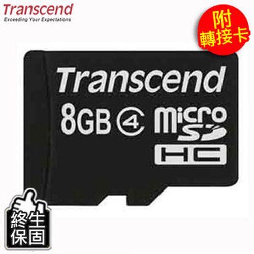 Transcend 創見 MircoSDHC Class4 8G 記憶卡(附轉卡)