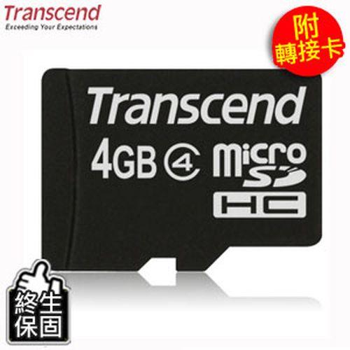 Transcend創見 MicroSDHC Class4 4G 記憶卡(附轉卡)