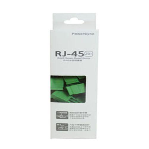 群加  RJ45水晶頭護套 綠色20入