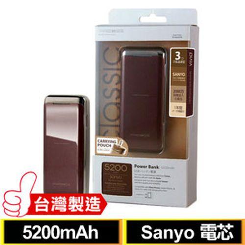 PROBOX 5200mAh 行動電源 HE1 Sanyo電芯 咖啡