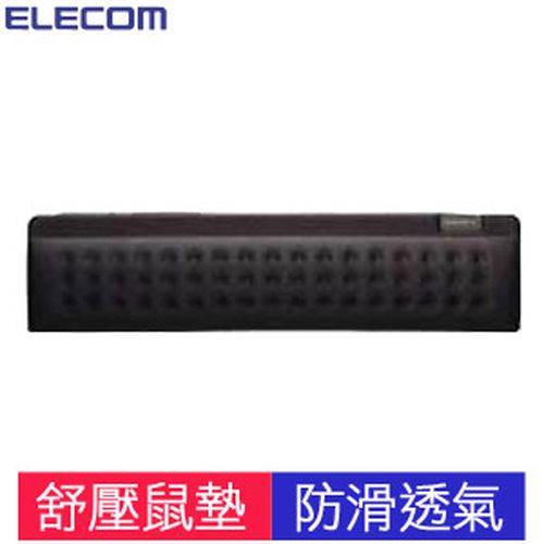 Eclife-ELECOM  MOH-012BK ()
