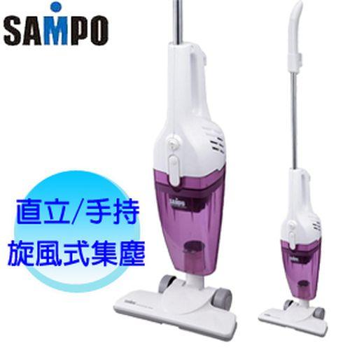 SAMPO聲寶【直立 / 手持兩用】免紙袋吸塵器 (EC-SB18H)