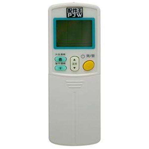 PJW配件王 RM-DA01A大金牌專用型冷氣遙控器
