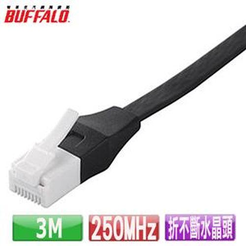 Buffalo 獨家專利水晶頭卡榫折不斷 Cat 6平板網路線(3M)-黑