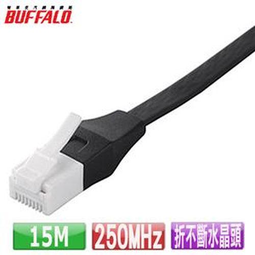 Buffalo 獨家專利水晶頭卡榫折不斷 Cat 6平板網路線(15M)-黑