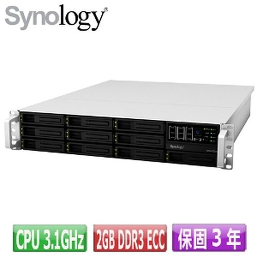 Synology 群暉RS3412xs 10Bay 2U機架式網路儲存伺服器
