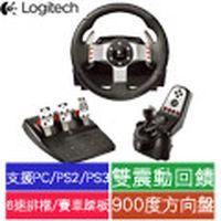 Logitech羅技 G27 雙震動900度賽車方向盤(16個自訂鈕/雙震動/身歷其境)