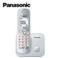 Panasonic 國際牌 1.8G中文數位節能無線電話 KX-TG6811 銀