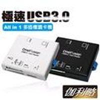 伽利略 極速 USB3.0 多插槽讀卡機-黑