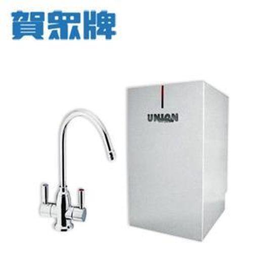 賀眾牌  廚下型冷熱式飲水機UW2201HW1