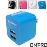 OP-UC-2P01 (藍色)USB雙埠電源供應器/充電器(5V/2.4A)