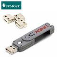 UPMOST 登昌恆 LINDY PL100 USB安全鎖