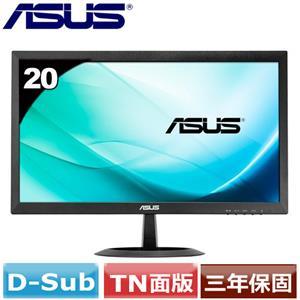 R1【福利品】ASUS VX207DE 20型寬LED液晶螢幕