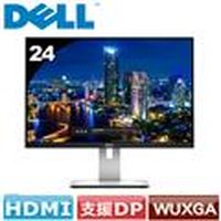 R1【福利品】DELL U2415 UltraSharp 24 吋寬螢幕