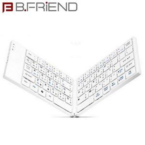 B.FRiEND BT1245WH 藍牙摺疊鍵盤 白