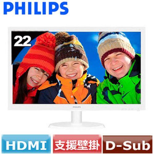 飛利浦  22型LED液晶螢幕 223V5LHSW