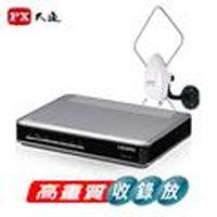 大通 影音教主高畫質數位機組合包 HDP-205價格