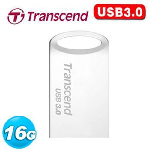 Transcend 創見 JetFlash 710 16GB USB3.0 隨身碟 鋅合金防水抗震碟 (霧面銀)