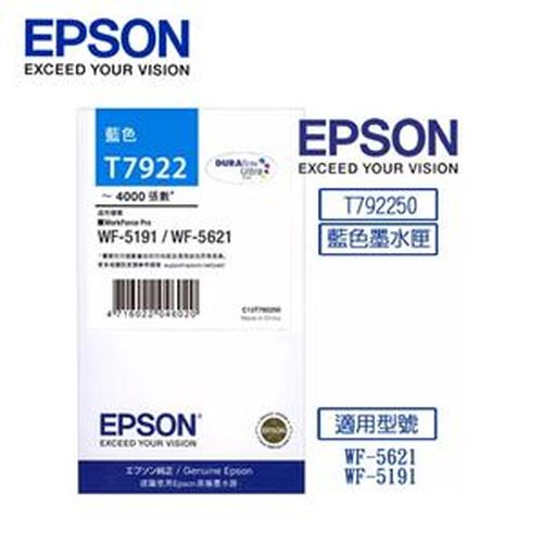 Eclife-EPSON  T792250