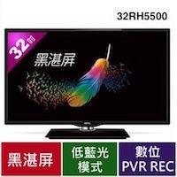 BENQ 【低藍光】32吋黑湛屏大型液晶電視 32RH5500