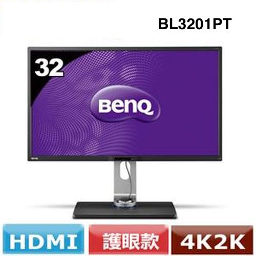 BENQ 明基 BL3201PT 32型 4K2K IPS專業螢幕