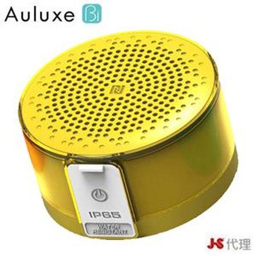 JS 淇譽 Auluxe Bi X3 NFC 藍牙 隨身喇叭 黃