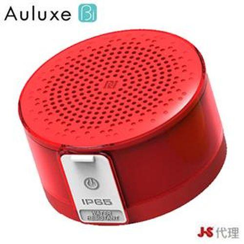 JS 淇譽 Auluxe Bi X3 NFC 藍牙 隨身喇叭 紅