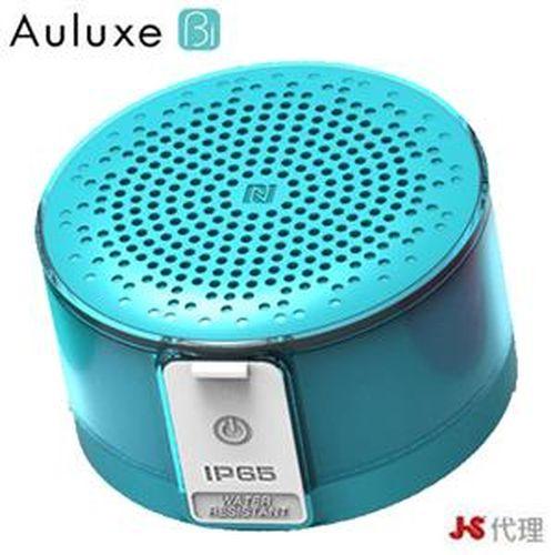JS 淇譽 Auluxe Bi X3 NFC 藍牙 隨身喇叭 藍