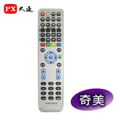 大通 MR2000 電視遙控器(奇美)